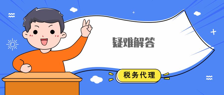 没有地址,在深圳能注册公司吗?