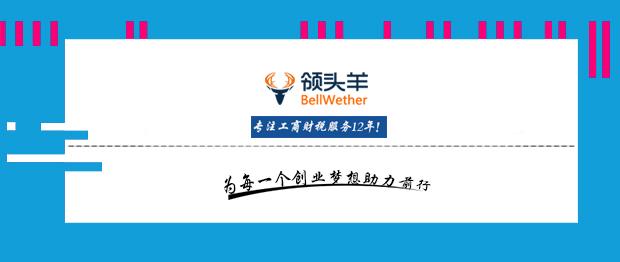 深圳公司注册有哪些常见的类型